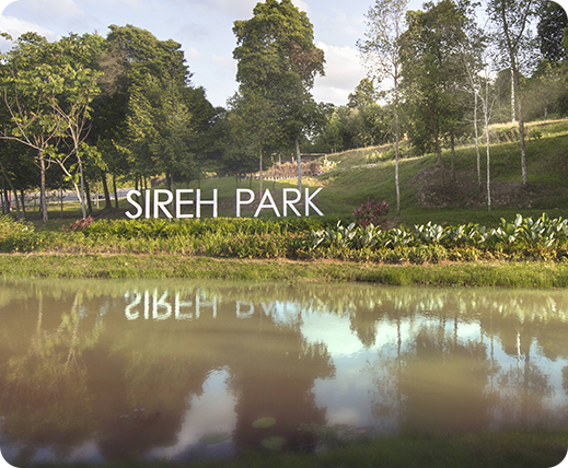sirehpark_at_a_glance (1)